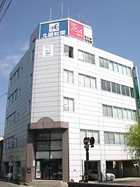 北國新聞文化センター七尾教室